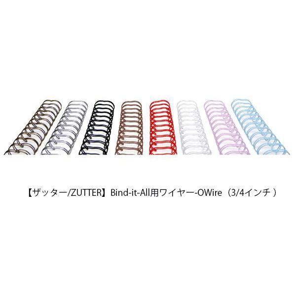【ザッター/ZUTTER】Bind-it-All用ワイヤー-OWire(3/4インチ )