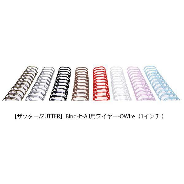 【ザッター/ZUTTER】Bind-it-All用ワイヤー-OWire(1インチ )
